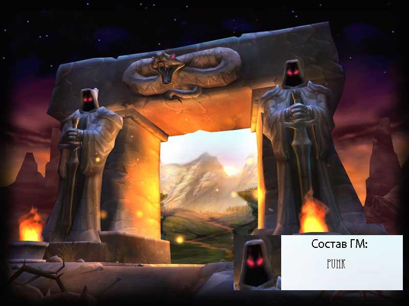 Добро пожаловать на сайт клана DaRu из игры WarCraftIII.Любой кто захочет,м